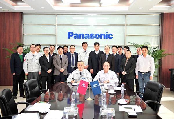唐山开元集团与上海振华签署2015年第一期合作协议
