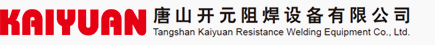 Tangshan Kaiyuan Resistance Welding Equipment Co., Ltd.