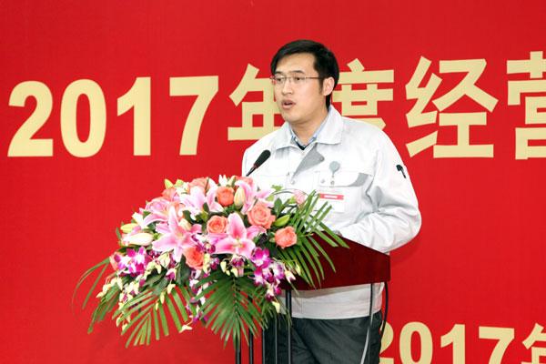 开元集团各公司召开2017年度经营方针发表会