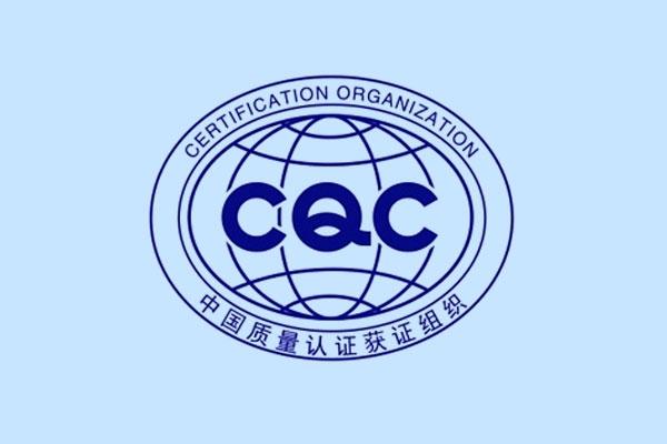 唐山神钢召开第九届QC发表大会