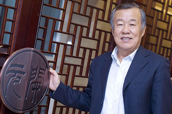 国企厂长成功逆袭把濒临倒闭企业做到中国NO.1