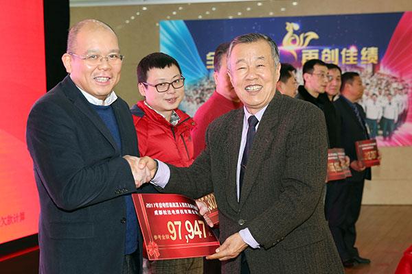 第二十四次松下焊接(中国)代理店经营责任者工作会议召开