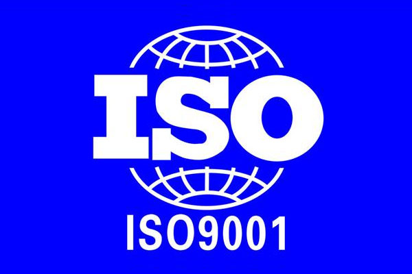 开元装备公司顺利通过新版ISO9001质量管理体系再认证