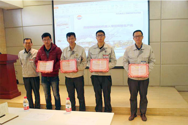 开元集团焊委会举办第四次工艺案例技术交流会