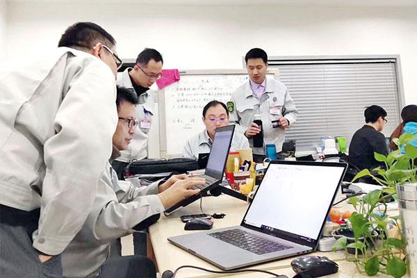 宜地SAP ERP系统第一期正式上线