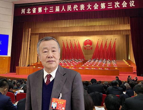柳宝诚董事长参加河北省第十三届人代会第三次会议