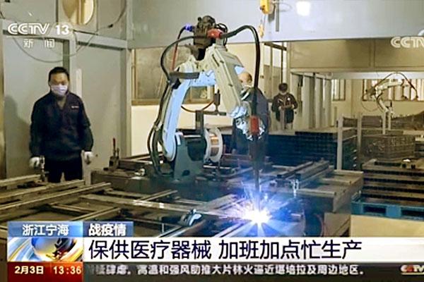 松下机器人为抗击疫情效力
