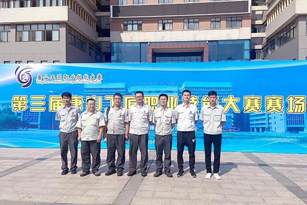 开元集团在第三届唐山工匠大赛中创佳绩